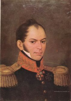 Decembrist Mikhail Fonvizin. died in 1854, buried in Bronnitsy near the city's cathedral., Moscow region