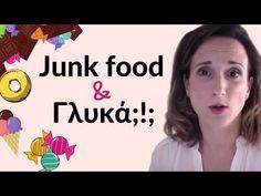Το παιδί τρώει γλυκά συνέχεια και σαχλαμάρες από τη γιαγιά! Τι κάνουμε; - YouTube Junk Food, Artwork, Youtube, Work Of Art, Auguste Rodin Artwork, Artworks, Illustrators