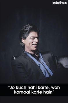 Guess Who's The Wittiest Actor In Bollywood? Gangster Quotes, Badass Quotes, Bollywood Quotes, Bollywood Actors, Inspirational Quotes About Success, Positive Quotes, Shah Rukh Khan Quotes, Romantic Dialogues, Indiana