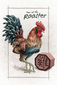 The Rooster is one of the 12 Animal signs of the Chinese Zodiac; in the