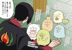Lotr, Crossover, Character Art, Geek Stuff, Manga, Comics, Funny, Anime, Twitter