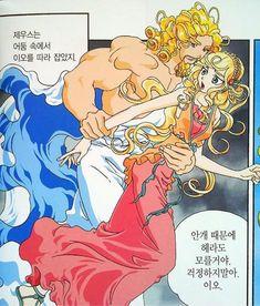 Greek And Roman Mythology, Princess Zelda, Manga, Anime, Fictional Characters, Manga Anime, Manga Comics, Cartoon Movies, Anime Music