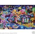 Tenyo Japan Jigsaw Puzzle DS-1000-771...