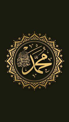 The Prophet Muhammad wallpaper by - 71 - Free on ZEDGE™ Islamic Wallpaper Iphone, Allah Wallpaper, Arabic Calligraphy Art, Arabic Art, The Prophet, Foto Gif, Islamic Art Pattern, Creation Art, Islamic Wall Art