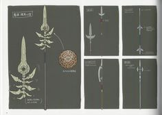 The Art of Three Houses - 092 - Artworks e imágenes - Galería Fire Emblem Wars Of Dragons Concept Weapons, Fire Emblem Fates, Drawing Reference, Dragons, Concept Art, Art Pieces, Character Design, Art Gallery, Artworks