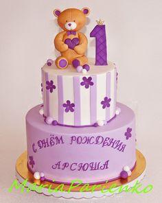 Сообщество «Кондитерская» - Babyblog.ru - стр. 8245