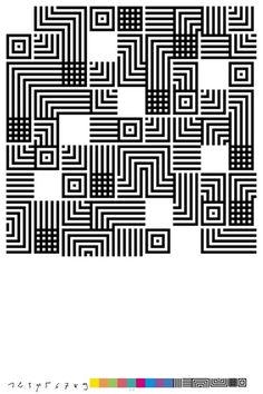 Jaka Bonča (aka Rototype): Sudoku 39x9-11 Typesetting  Font Sudoku 5