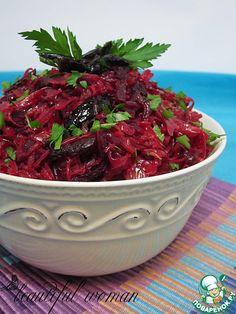 Капустный гарнир со свеклой и черносливом - кулинарный рецепт