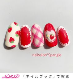 Really Cute Nails, Cute Nail Art, Cute Acrylic Nails, Pretty Nails, Gel Nails, Strawberry Nail Art, Art Deco Nails, Fruit Nail Art, Soft Nails