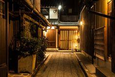 iesuuyr; Kyoto