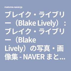 ブレイク・ライブリー(Blake Lively) : ブレイク・ライブリー(Blake Lively)の写真・画像集 - NAVER まとめ
