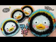 Diy Crochet, Crochet Hats, Hand Knitting, Diy Crafts, Sewing, Craft Ideas, Knitting Hats, Couture, Sew