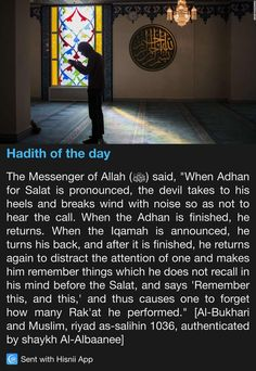 Hadith of the day Islam Hadith, Allah Islam, Islam Quran, Alhamdulillah, Hadith Quotes, Muslim Quotes, Qoutes, Islamic Inspirational Quotes, Islamic Quotes