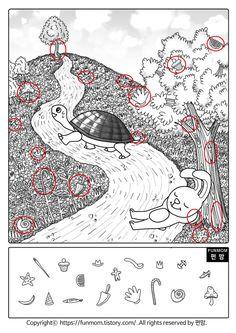 토끼와 거북이 숨은그림찾기 프린트