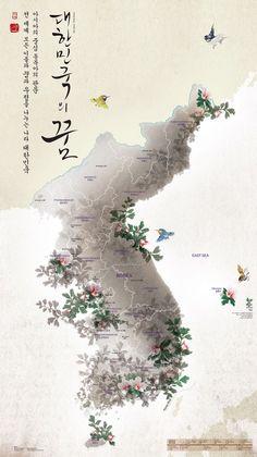 Korean Map of Mugunghwa