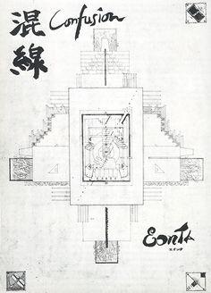 Masaharu Takasaki and Eiji Takasu. Japan Architect 53 Feb 1978: 14