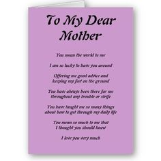 Happy mothers day poems for deceased mom Mum Poems, Happy Mothers Day Poem, Mother Poems, Mother Day Message, Mothers Day Quotes, Mothers Day Cards, Mother Gifts, Thank You Mom Quotes, Mom In Heaven Quotes