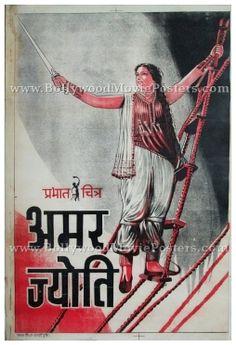 Raja Jani Dharmendra Hema Malini buy vintage hand painted ...