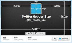 کاور فیسبوک | facebook cover | caver.ir | سایز استاندارد کاور توییتر