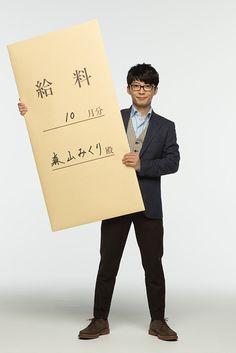 10月11日から放送されるTBS系ドラマ『逃げるは恥だが役に立つ』のオープニングテーマ曲をチャラン・ポ・ランタンが担当することがわかった。  オー…