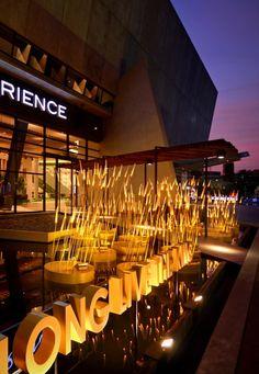 """Royal Rice Field"" lighted entry and signage in Bangkok. #lighting#eventprofs #av"