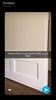 Home Goods Decor, Home Decor Furniture, Home Decor Bedroom, Home Room Design, Home Design Decor, Living Room Designs, House Ceiling Design, Bedroom False Ceiling Design, Table Decor Living Room