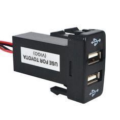 High Quality Brand New Dual USB Car Charger 12V~24V to 5V / 2.1A 2-Port USB 2.0 Vehicle Car Power Inverter Converter For TOYOTA * Vy mozhete poluchit' boleye podrobnuyu informatsiyu, nazhav na izobrazheniye.