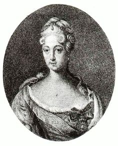 Меньшикова Мария Александровна (княжна)