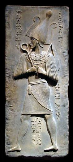 Osiris  -  Egyptian god of the Lower (or Under) world  -  seen as the Judge of the Dead, linking him to the concept of Cernunnos as the Guardian of the Gate to the Other World  -  He is the brother of Isis, as well as her husband