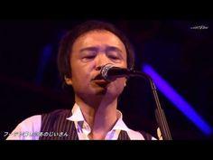 吉田拓郎 M9 ♪落 陽 @ つま恋 2006 [最高の唄!]【HD】 - YouTube