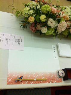 Japanese wedding party