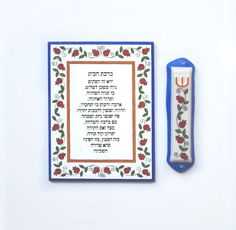 blessings for the jewish new year