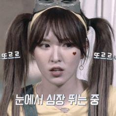 Kpop Girl Groups, Korean Girl Groups, Kpop Girls, Red Valvet, Wendy Red Velvet, Red Velvet Seulgi, Meme Faces, Power Girl, Blue Orange