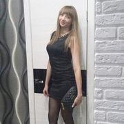 форум знакомств омск