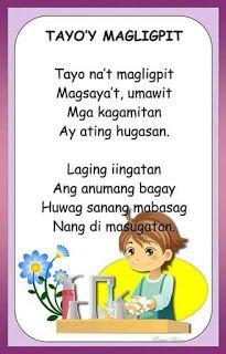 Teacher Fun Files: Tagalog Reading Passages 15 Reading Comprehension For Kids, Phonics Reading, Reading Passages, Kindergarten Reading, Kindergarten Teachers, Preschool Curriculum, Free Preschool, Preschool Worksheets, Homeschool