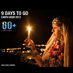 You don't have to be an expert. You just have to be YOU and do your part. #EarthHour 2013 is 9 days away. Take part in the hour of inspiration and go beyond the hour by creating or accepting an #IWIYW. Image courtesy of Abdela Igmirien #Morocco