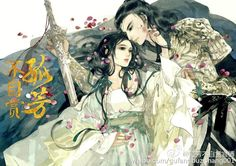 New asian fantasy art girls ipad ideas Chinese Picture, Chinese Artwork, Chinese Painting, Chinese Style, Chinese Drawings, Traditional Chinese, Ancient China, Ancient Art, Fantasy Kunst