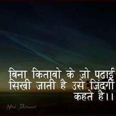 Love for Hindi