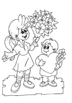 My coloring of two kids love mom Love Mom, Mom Coloring Pages, 8 Martie, Pencil Art Drawings, Online Coloring, Mom Day, Drawing For Kids, Happy Mothers Day, Some Fun