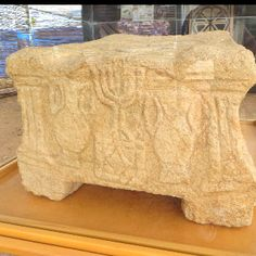 Ancient bemah (for Torah scrolls) found in first century synagogue in Magdalane #Israel
