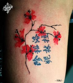 Japan flowers Tattoo Studio, Leaf Tattoos, Watercolor Tattoo, Japan, Flowers, Art, Art Background, Kunst, Performing Arts