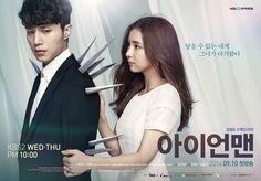"""KBS Drama """"Iron Man"""" 2014"""