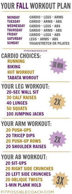 cool FREE Fall Workout Plan