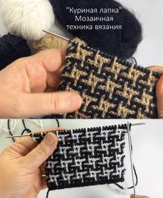Diy Crochet Sweater, Baby Cardigan Knitting Pattern, Lace Knitting Patterns, Knitting Stiches, Easy Knitting, Knitting Designs, Knitting Wool, Crochet Cord, Crochet Circles