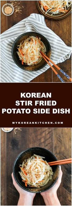 Stir fried shredded potato. It's an easy and popular Korean side dish! | MyKoreanKitchen.com