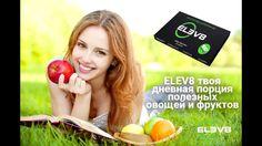 #Bepic Отзывы команды по приему ELEV8 Класс! http://natamal.as8.su/2  Люди которые прошли обучение уже зарабатывают! http://natamal.as8.tv/welcome