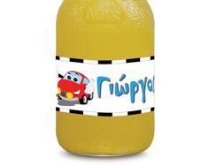 Χαριτωμένο αυτοκίνητο,10άδα,αυτοκόλλητες ετικέτες για μπουκάλια αναψυκτικών ,νερού, με το όνομα που θέλετε Βινύλιο Αυτ/το,0,12 € , http://www.stickit.gr/index.php?id_product=17321&controller=product