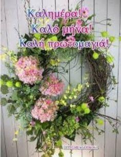 Floral Wreath, Wreaths, Home Decor, Quotes, Floral Crown, Decoration Home, Door Wreaths, Room Decor, Deco Mesh Wreaths