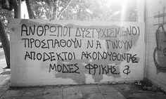 Greek Quotes, Street Art, Wall Street, Writing, Feelings, Soul Food, Truths, Walls, Random