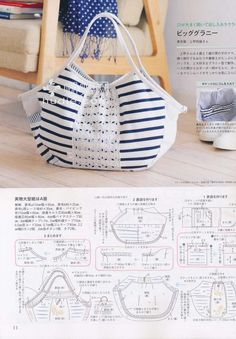 Sewn bag. Point pictures Browse Next Press picture: a picture Press Z to view the next page Z key can also be used to view the previous page X key: the next picture (Spacebar) Press X or space to view the next page